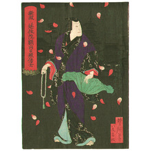 歌川芳滝: Jitsukawa Ensaburo - Memorial Portrait - Artelino