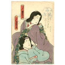 Utagawa Kunisada: Two Nuns - Artelino