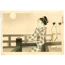 Gyokudo Terukata: Lady on a Bridge - Edo no Nishiki - Artelino