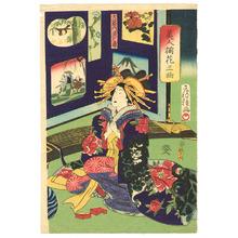 Utagawa Fusatane: Koto Player - Artelino
