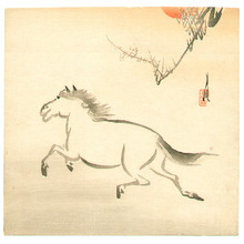 Ogata Gekko: Horse and the Red Sun - Artelino