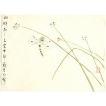 Komuro Suiun: Dragonfly - Artelino