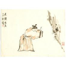 Komuro Suiun: Chinese Official - Artelino