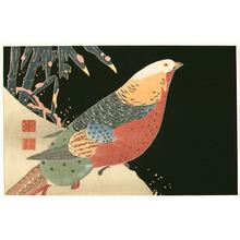 Jakuchu: Golden Pheasant - Artelino