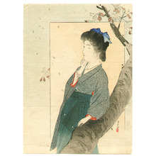 Tsutsui Toshimine: Beneath Flowers - Artelino