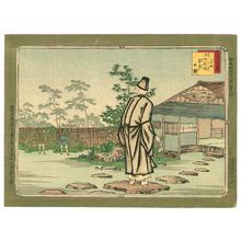 Adachi Ginko: Tea Master - Abbreviated Japanese History - Artelino