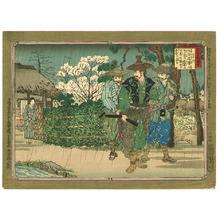 安達吟光: Goveflower Village - Abbreviated Japanese History - Artelino