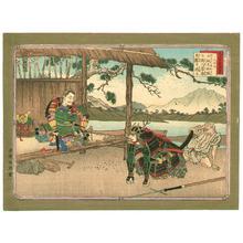 Adachi Ginko: Tokugawa Ieyasu - Abbreviated Japanese History - Artelino
