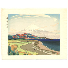石川寅治: Mt.Fuji in Spring from Miho - Artelino
