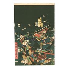 歌川国輝: Battle at Shizukatake - Taiheiki - Artelino
