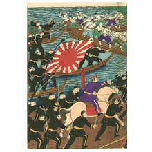 Utagawa Yoshitora: Battle at Kawajiri - Artelino