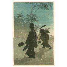 Takahashi Hiroaki: Fireflies - Artelino