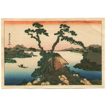 葛飾北斎: Lake Suwa - Fugaku Sanjurokkei - Artelino