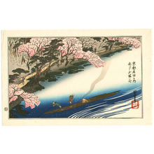 Utagawa Hiroshige: Mt. Arashi - Kyoto Meisho - Artelino