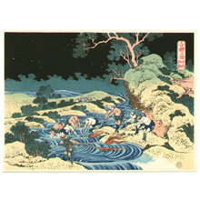 Katsushika Hokusai: Fishing with Fire - Chie no Umi - Artelino