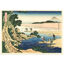 Katsushika Hokusai: Kabari - Chie no Umi - Artelino
