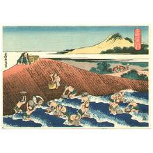 Katsushika Hokusai: Kinugawa - Chie no Umi - Artelino