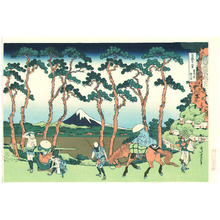 Katsushika Hokusai: Hodogaya - Thirty-six Views of Mt.Fuji - Artelino