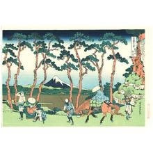 葛飾北斎: Hodogaya - Thirty-six Views of Mt.Fuji - Artelino