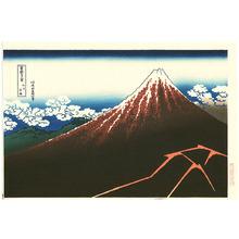 葛飾北斎: Thunderstorm below Mt.Fuji - Artelino