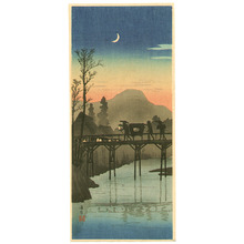 Takahashi Hiroaki: Sakawa Bridge in Evening - Artelino