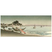 Yoshimoto Gesso: Fire on Beach - Artelino