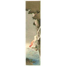 Yoshimoto Gesso: Fishing with Fire - Artelino