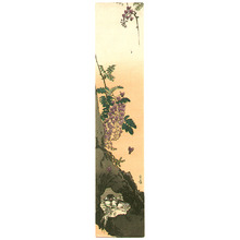 Yoshimoto Gesso: Nest and Wisteria - Artelino