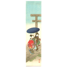 古峰: Two Women and Torii - Artelino
