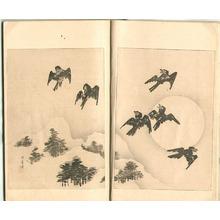 Watanabe Seitei: World of Art - Bijutsu Sekai Vol.18 - Artelino