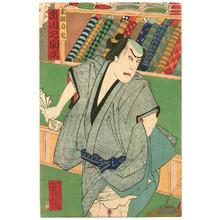 Toyohara Kunichika: Tattooed Robber - Artelino
