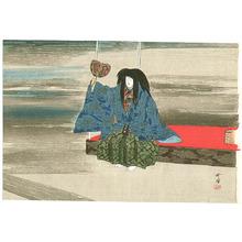 Tsukioka Kogyo: Kantan - No Ga Taikan - Artelino