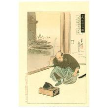 Ogata Gekko: Fuwa Masatane - Chushingura - Artelino