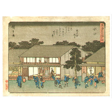 Utagawa Hiroshige: Minakuchi - Kyoka Tokaido - Artelino