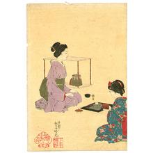 Adachi Ginko: Lady's Ceremonies - Artelino