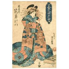Utagawa Kunisada: Beauty and Dragon - Artelino