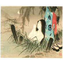 富岡英泉: Girl in a River - Artelino
