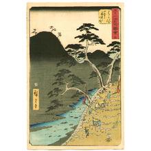 Utagawa Hiroshige: Hakone - Gojusan Tsugi Meisho Zue - Artelino