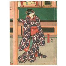 Utagawa Hirosada: Kabuki - Artelino
