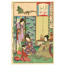Watanabe Nobukazu: January - Modern Day Twelve Months - Artelino