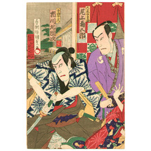 Utagawa Kunisada III: Three Scenes in One - Chushingura Act 7 - Artelino