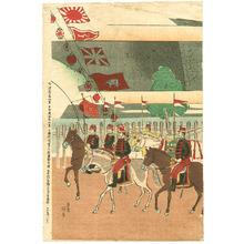 Inoue Yasuji: Fireworks at Nijubashi Bridge - Artelino