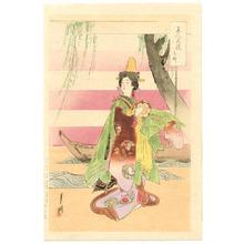Ogata Gekko: Dancer - Bijin Hana Kurabe - Artelino