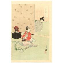 Ogata Gekko: Flower Arrangement - Bijin Hana Kurabe - Artelino