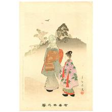Miyagawa Shuntei: Masked Woman and a Girl - Yukiyo no Hana - Artelino