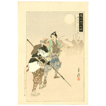 Ogata Gekko: Kanamaru - 47 Ronin - Artelino