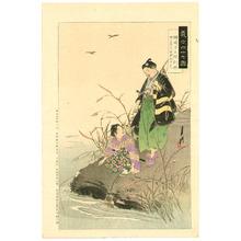 Ogata Gekko: Kanzaki Noriyasu - 47 Ronin - Artelino