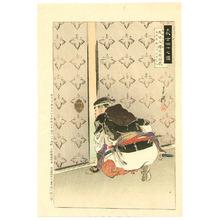 Ogata Gekko: Yada Suketada - 47 Ronin - Artelino