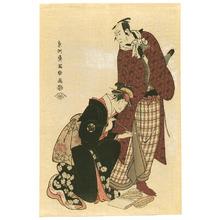 Toshusai Sharaku: Matsumoto and Nakayama - Kabuki - Artelino