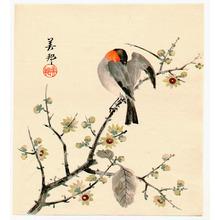 Takahashi Biho: Bird on Branch - Artelino